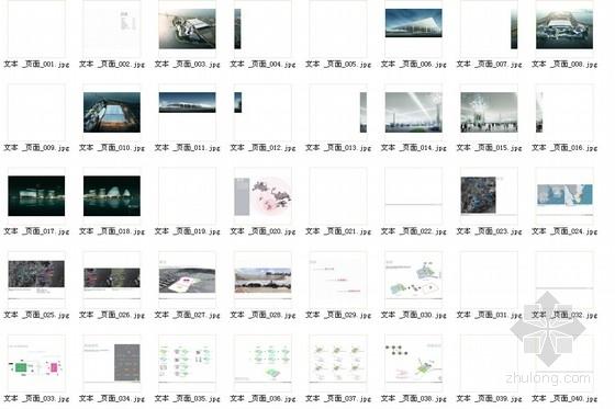 [广东]珠三角地区核心口岸交通枢纽规划设计方案文本-总缩略图