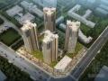 [四川]现代风格超高层住宅安置区设计方案文本