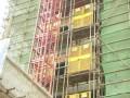建筑工程塔式起重机及施工升降机安全规程培训讲义(图文并茂)