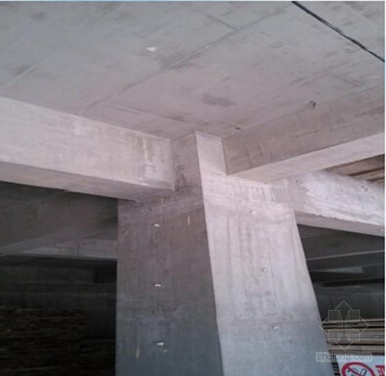 [QC成果]提高超高层高强混凝土外观质量合格率