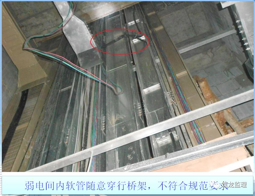 机电安装监理质量控制要点,从原材料进场到调试验收全过程!_35