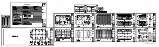 广东某毛织厂钢结构办公楼图纸