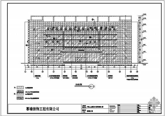 天津某办公楼幕墙结构竣工图(含计算书)