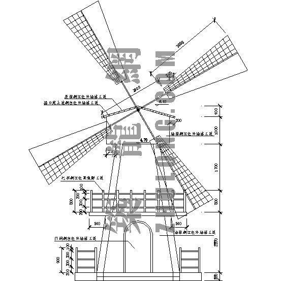 风车施工详图