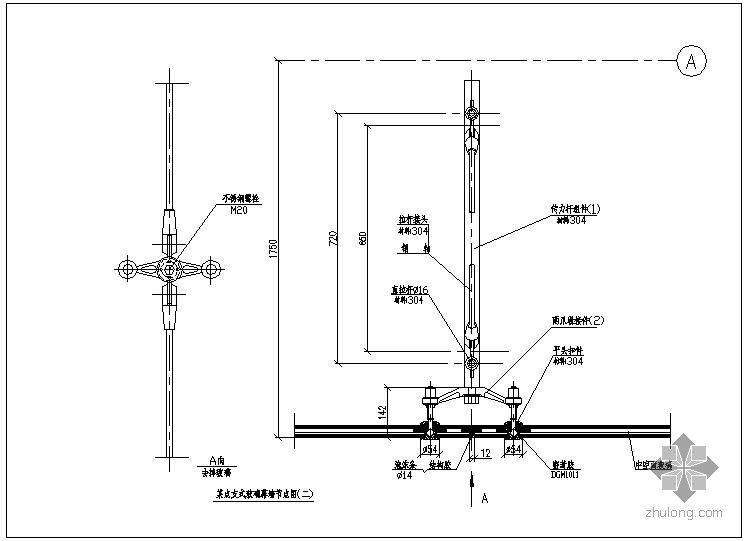 某点支式玻璃幕墙节点构造详图(二)