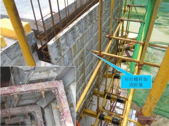 建筑工程铝合金模板系统在工程中的应用情况(多图)