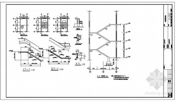 某餐厅楼梯节点构造详图