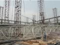 [山东]客运站房钢结构网架吊装施工方案