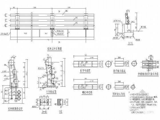 人行道多管式防撞护栏构造图CAD