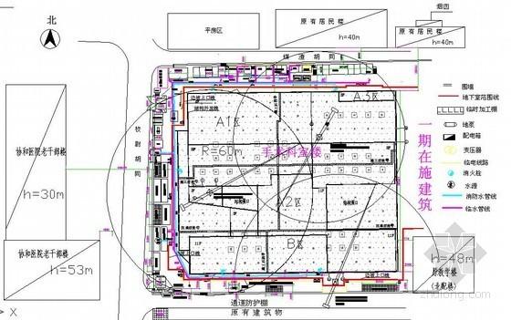 [北京]医院门诊楼基础结构工程及装修施工现场平面布置图