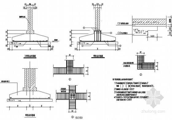 墙下钢筋混凝土条形基础节点详图