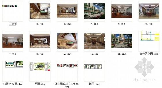 [安徽]时尚售楼处室内设计装饰CAD施工图(含效果)资料图纸总缩略图