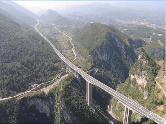 2013年高速公路填石路基试验段施工方案