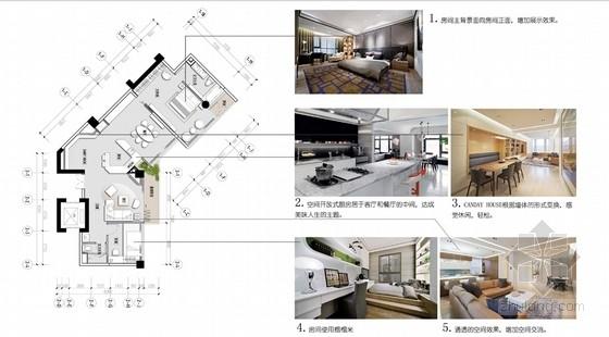 不同风格样板间室内设计概念方案册(页面整洁清晰,图纸干净推荐!)-不同风格样板间室内设计概念方案册重点做法