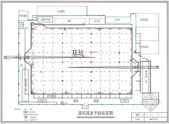 [北京]综合办公楼雨季施工方案(排水平面图)