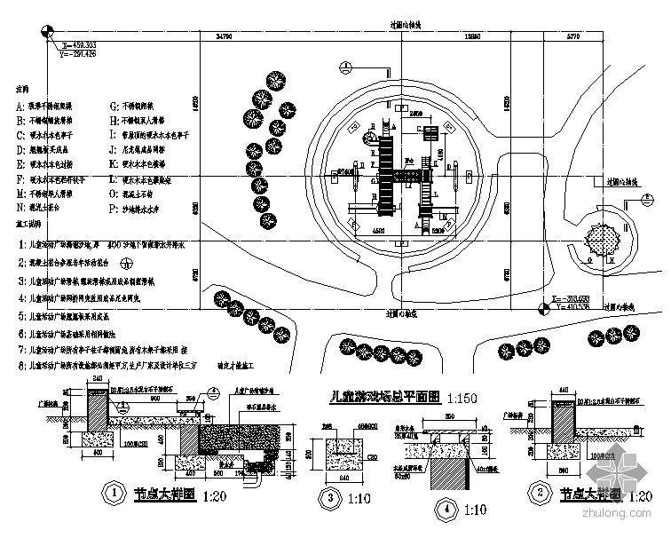 某小区内儿童活动广场平面设计图
