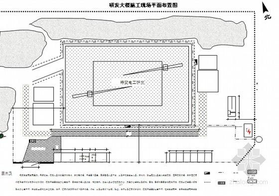 [新疆]框剪结构办公楼工程施工组织设计(259页 争创鲁班奖)