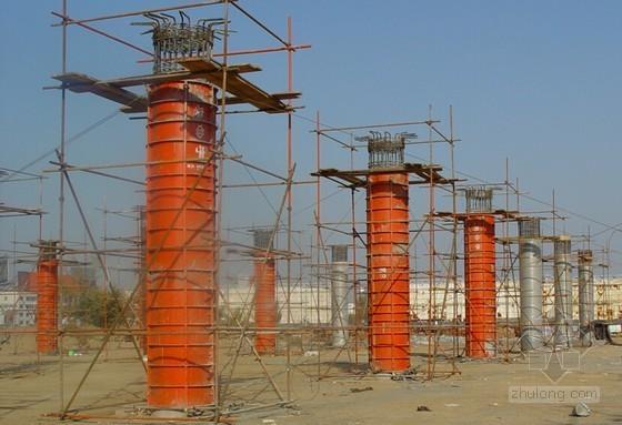 [内蒙古]框架结构航站楼施工组织设计(389页 钢结构屋面)