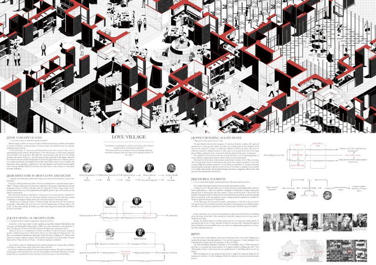 2016年霍普杯建筑国际竞赛获奖作品集(高清)