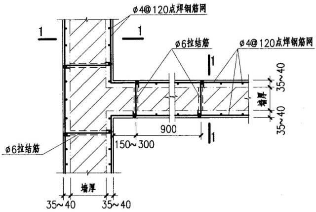 10年项目经验总工的结构加固设计方法总结_5