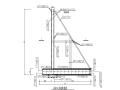 扶壁式挡土墙设计图(4~12米)