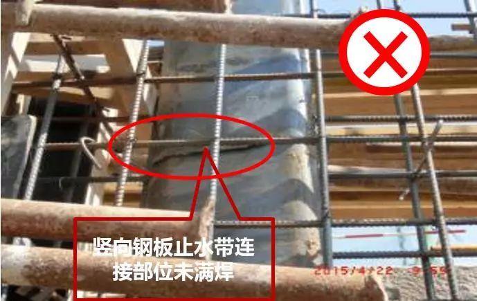 工程建设中渗漏问题,如何避免?对照案例分析原因(地下部分)