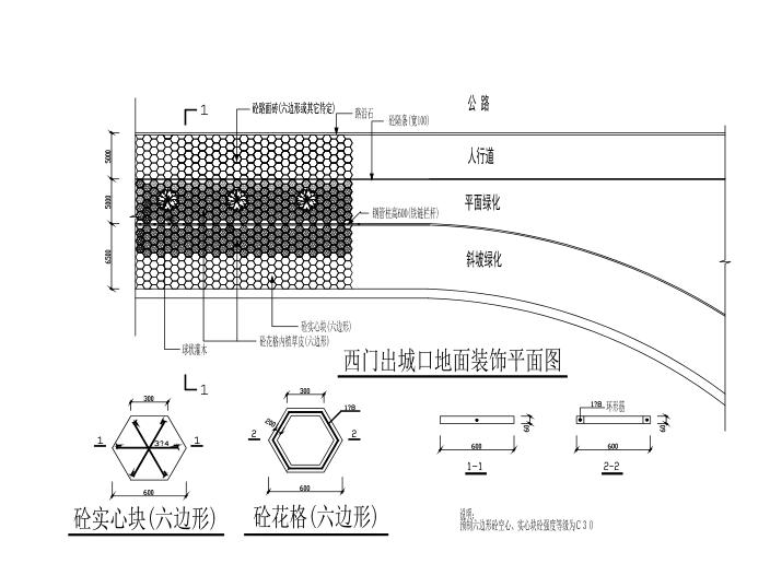 县城板桩挡土墙护坡工程施工图(CAD、8张)