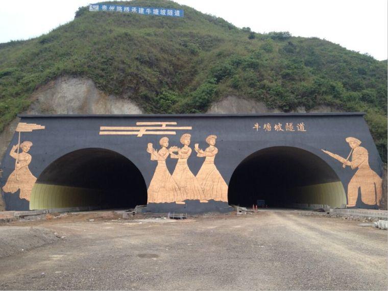 隧道洞身施工技术总结(word,11页)