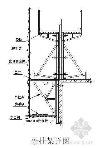 北京市某住宅工程外挂架施工方案