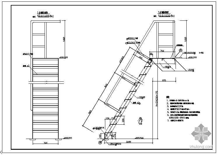 某HPB235钢楼梯结构节点构造详图