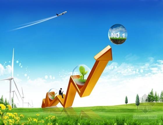 2014版湖北省园林绿化工程消耗量定额及基价表