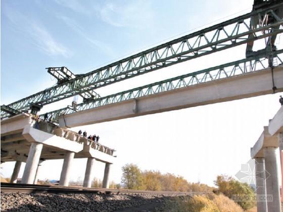 [四川]跨铁路线预应力简支箱梁桥专项施工方案95页(含应急预案)