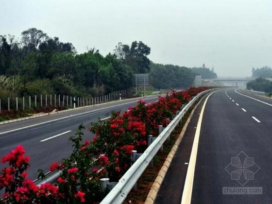 [海南]高速公路工程项目施工技术质量管理办法及管理标准198页