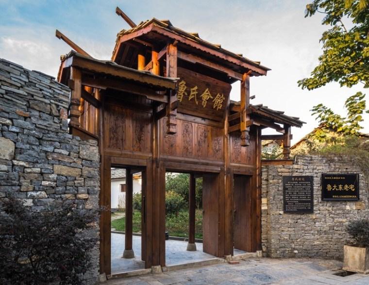 貴州百年老宅改造的兩個中西餐廳