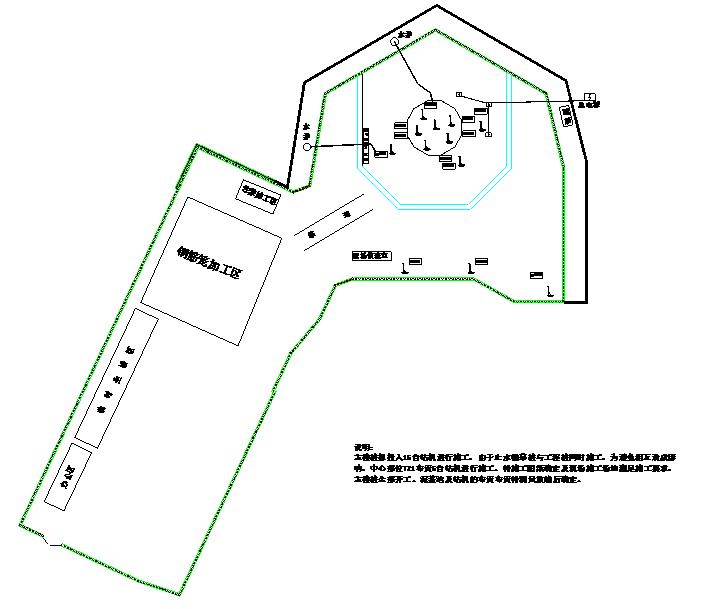 超高层建筑钻孔灌注桩基础施工方案