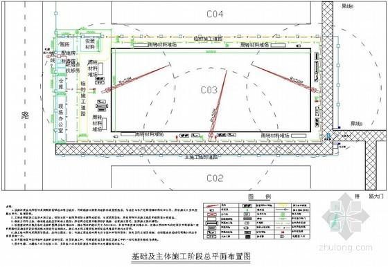 [湖北]框架结构工业厂房施工组织设计(土建、水电)