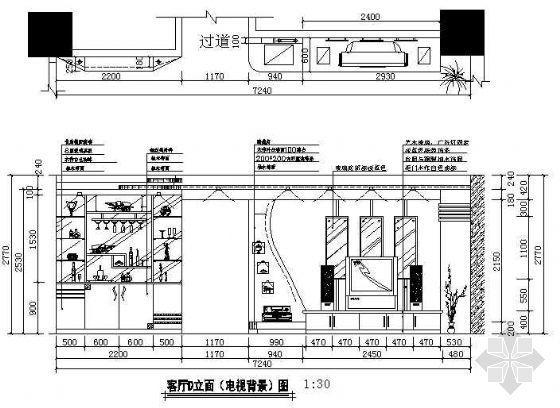 某三室二厅家居装修图-3