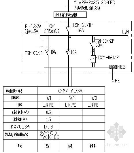 某公厕电气施工图
