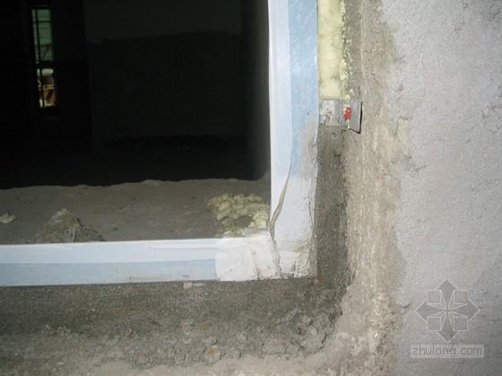 [沈阳]住宅小区卫生间、厨房及外墙防水施工方案(中建)