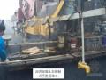 城市高架桥桥面沥青混凝土铺装施工方案(DPS防水层 高粘高弹改性沥青)