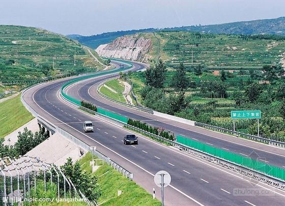 公路挡土墙设计培训讲义271页(知名教授)