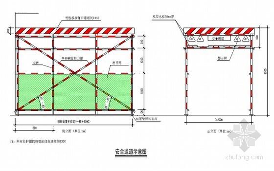 [广东]框剪结构住宅外脚手架工程施工方案(专家论证 附计算书)
