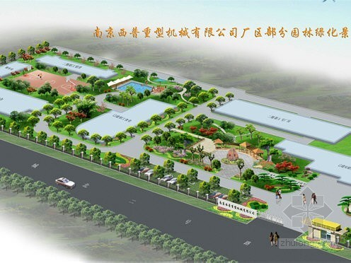[南京]重型机械公司厂区景观规划设计方案