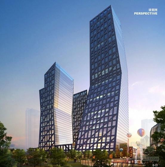 [贵州]绿色生态可持续性城市规划设计方案文本(国际知名设计院)-绿色生态可持续性城市规划设计效果图