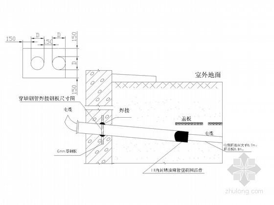 水电工程安装大样图