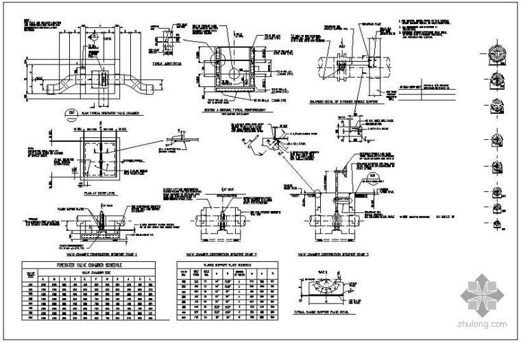 某援外项目详细阀门井大样节点构造详图