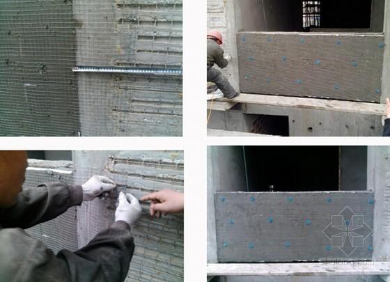 [QC成果]提高剪力墙与砌体保温接槎合格率