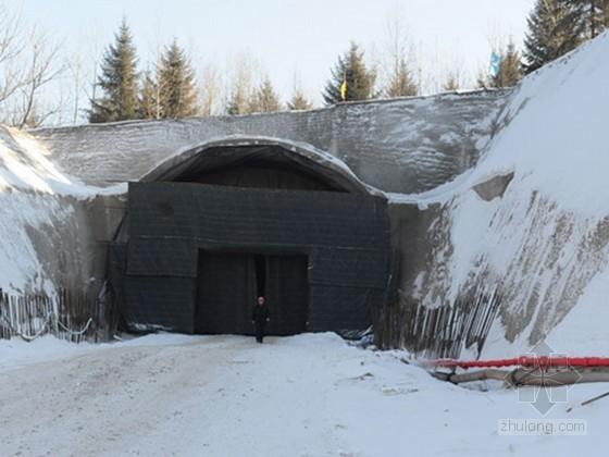 [河北]隧道冬季施工方案