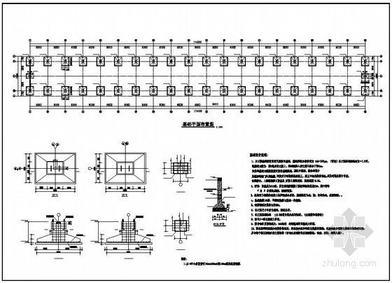 某厂房独立基础构造详图