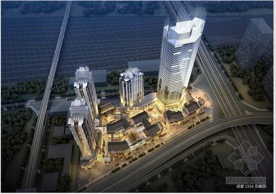 [成都]国际性超高层城市综合体建筑设计方案文本(含2套方案)